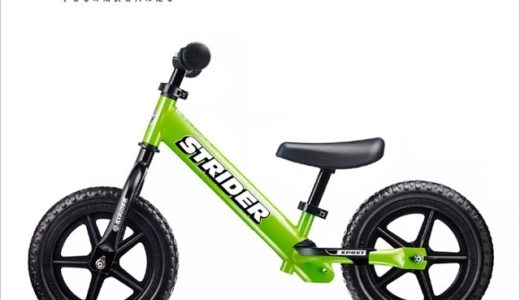 ストライダーから自転車へスムーズに移行できるのか?みんなの口コミを調べてみた!