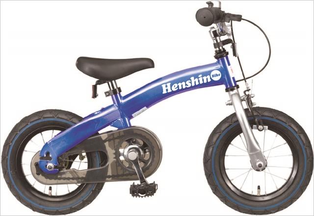 青いへんしんバイク